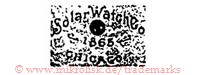 Solar Watch Co. / 1865 / Chicago Ills. (mit Kreis/Sonne)