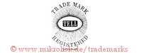 Trade Mark / Tell / Registered / Swiss Made (im Oval mit Strahlen)